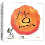 创造力启蒙绘本点系列:点 味儿(2册)