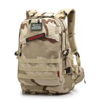 运动户外运动包双肩背户外双肩包旅行背包户外登山包运动背包旅游包多功能包迷彩背包