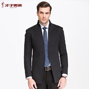 【包邮】才子男装(TRIES)便西上衣 男士时尚商务一粒单排扣两色休闲便西