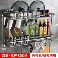 厨房置物架壁挂式不锈钢收纳挂钩免打孔调味调料刀架用品刀具挂架