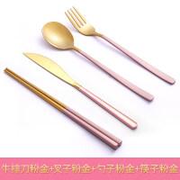 【优选】家用欧式情侣网红西餐餐具全套不锈钢金色牛排刀叉勺筷子三件套装