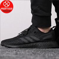 Adidas/阿迪达斯男鞋女鞋新款低帮运动鞋舒适透气轻便boost缓震防滑耐磨跑步鞋CM8304
