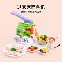 橡皮泥模具套装男女孩冰淇淋玩具手工制作粘土儿童彩泥面条机