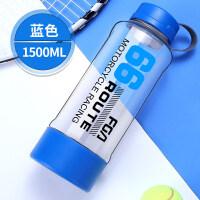 【优选】大容量塑料水杯子健身便携防漏耐摔太空杯夏天户外男运动水壶