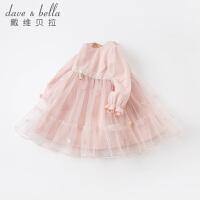 【春上新5折价:159】戴维贝拉儿童连衣裙春装2021新款女童裙子小童公主裙宝宝网纱裙女