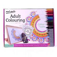 儿童绘画套装油画棒水彩笔彩色铅笔颜料奖品填色减压文具礼盒男孩儿童宝宝玩具 54件套填色绘画套装