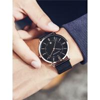 男士手表休闲防水个性潮流酷超薄全自动石英非机械表