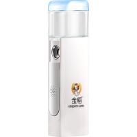 【带充电宝款】金稻蒸脸器冷喷机美容仪家用保湿纳米喷雾便携补水仪充电宝款KD77白色