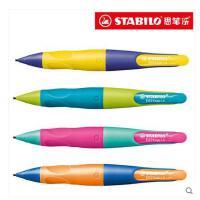 德国思笔乐自动铅笔 握笔乐儿童矫姿活动铅笔1.4mm