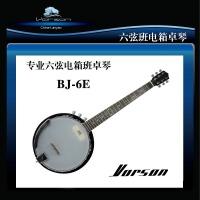 支持货到付款 Vorson 电箱班卓吉他,电声斑鸠琴,电箱斑鸠琴 Banjo BJ-6E(送大礼包)