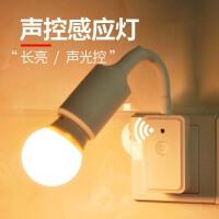 智能声控灯座插电插座式光控LED家用过楼道楼梯走廊车库感应灯泡