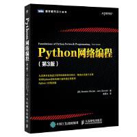 Python网络编程 第3版