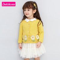 笛莎童装女童针织衫2021春秋季新款宝宝儿童时尚提花长袖针织开衫