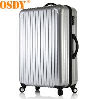 【可礼品卡支付】26寸 OSDY品牌 旅行箱 行李箱 拉杆箱 A88-耐压抗摔ABS+PC材质 静音万向轮 托运箱