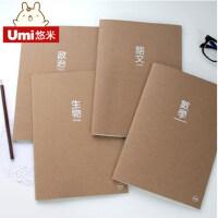 UMI韩国文具A5软面抄记事本学科笔记本作业练习本软抄本牛皮本子
