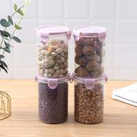 密封罐塑料级PP罐食品五谷杂粮收纳盒零食干货坚果储物罐