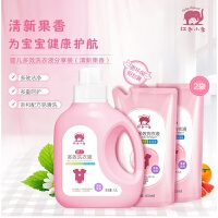 20181112073147348婴儿多效洗衣液宝宝专用儿童衣物尿布宝宝新生儿皂液