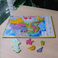 中国地图拼图世界磁性高中生中国地理拼图磁力学生专用版初中学生