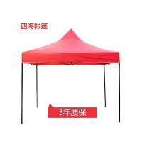 户外遮雨棚帐篷折叠印字伸缩大伞四脚遮阳棚雨篷车棚摆摊阳台