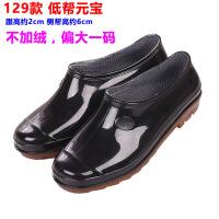 【好货】短筒雨鞋耐磨雨靴男胶鞋水靴中筒高筒套鞋钓鱼防水鞋胶靴夏季