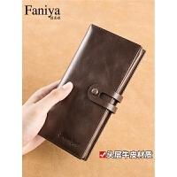 男士钱包长款大容量多功能卡包一体男式皮夹钱夹