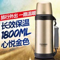 不锈钢保温壶家用暖壶大容量户外便携车载暖瓶旅行男保温杯