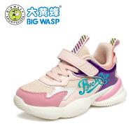 【1件5折价:99.9元】大黄蜂童鞋 女童鞋子韩版潮范儿2021春秋款8岁女孩跑鞋儿童运动鞋