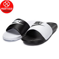 Nike/耐克男鞋新款ins潮流时尚轻便户外一字拖凉鞋沙滩鞋舒适透气休闲鞋拖鞋DD0234-100