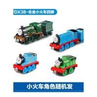 托马斯和朋友之合金小火车4辆FDX38惯性儿童轨道车玩具男孩男孩儿童宝宝玩具 FDX38款式随机