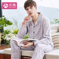 芬腾2016新款格子睡衣男春秋款纯棉长袖大码韩版休闲家居服套装
