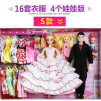 换装洋娃娃套装大礼盒女孩公主儿童玩具惊喜梦想豪宅单个