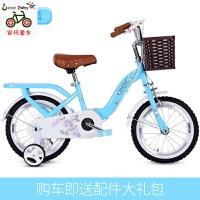 AIER儿童自行车3岁小女孩脚踏单车14/16/18/20寸公主款学生自行车