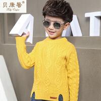 贝康馨童装 男童编织图案套头毛衫 韩版经典手工编织图案毛衫新款秋装