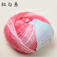 唯骛 织围巾毛线男士棒针线中粗毛线 围巾线手工编织围巾线送教程