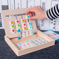 儿童开发大脑益智力玩具四色拼图游戏2-3-4岁男孩女宝宝早教积木 木妈妈 四色益智游戏