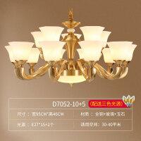 【品牌特惠】欧式吊灯客厅全铜灯具云石吊灯现代简约卧室灯大气餐厅灯饰