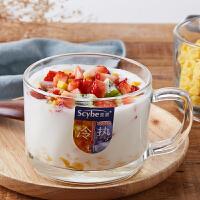 耐热玻璃杯早餐杯燕麦碗微波炉烤箱专用牛奶粥大容量把手杯
