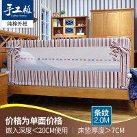 儿童床围栏大床1.8-2米床栏婴儿床挡板宝宝防摔床边护栏a383zf08 单面