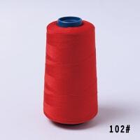 家用缝纫机专用线 缝纫机线宝塔线薄料402高速缝纫机专用线线细缝纫线家用手缝线B