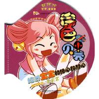 涂色小贝壳(3-6岁宝宝涂色)-好伙伴 上海漫唐堂文化传播有限公司 创 9787531551126