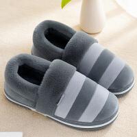 秋冬季棉拖鞋冬天女士室内地板居家用厚底包跟保暖产后月子鞋