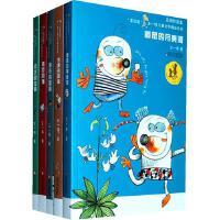 王一梅儿童文学精品系列(全7册)