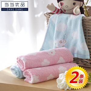 当当优品 竹纤维毛巾110g对装 34*76 吸水面巾 提缎绣花