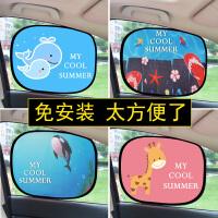 汽车遮阳帘车窗静电贴车用防晒遮阳挡侧挡膜车内遮阳布