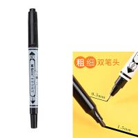 M&G晨光 小双头油性记号笔【黑色单支】史努比系列美术勾线笔马克笔儿童绘画勾线笔卡通马克笔大头笔黑色描线笔