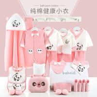 刚出生婴儿秋冬套装新生儿衣服礼盒初生满月礼物宝宝用品*冬装