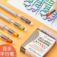 日本百乐平行钢笔特殊字体英文书法鸭嘴笔美术钢笔FP3-15-SS.