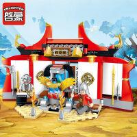 启蒙积木封神骑士团6岁男孩幻影战车城堡模型8岁儿童拼装玩具抖音