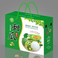 新款甜瓜包装盒博洋9号甜瓜纸箱羊角脆包装批发进口水果葡萄礼盒