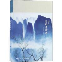 60堂美的古诗课 湖南文艺出版社